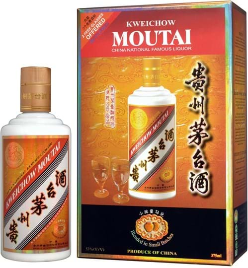 Kweichow Moutai China National Famous Liquor GP