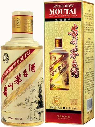 Kweichow Moutai Legendary China Collection, Giftbox