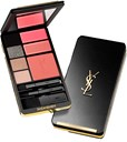 Yves Saint Laurent Very YSL Complete Palettes Set