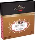Valrhona Petits Délices 145g