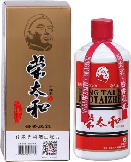 RongTaiHe Kweichow Maotai 53% 0.5L, Giftbox