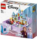 Lego, Disney Princess, tbd-disney 6